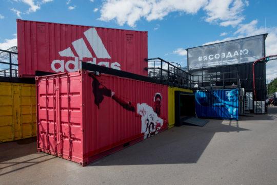 Adidas BASEMOSCOW