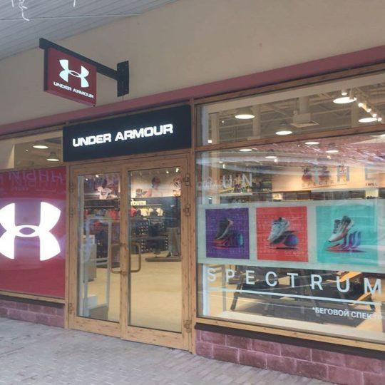 "Магазин ""UnderArmour"""